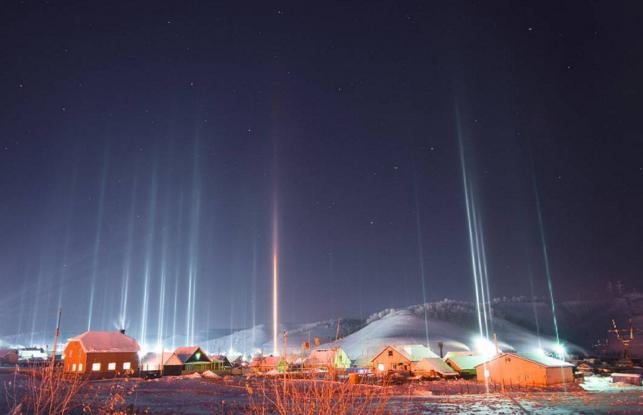 Pilares solares australes.